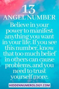 angel number 13 meaning
